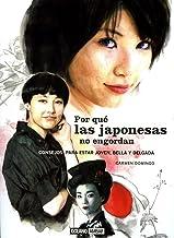 Por qué las japonesas no engordan: Un manual para estar guapa y esbelta hasta los 100 años (Muy personal)