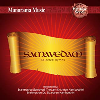 Samavedam Selected Hymns