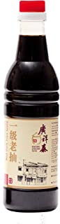 Kwong Cheong Thye Dark Soya Sauce, Best, 640ml