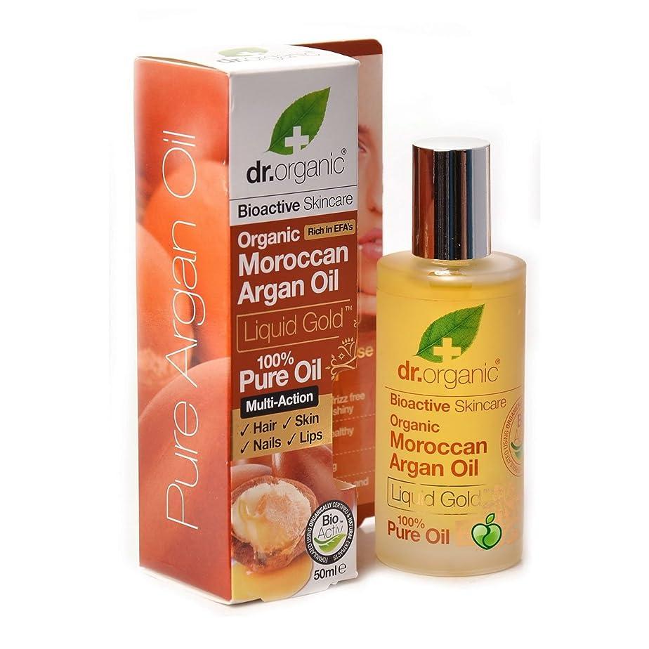 恐ろしい分注するディプロマDr.organic Organic Moroccan Argan Oil Liquid Gold 100% Pure Oil 50ml [並行輸入品]