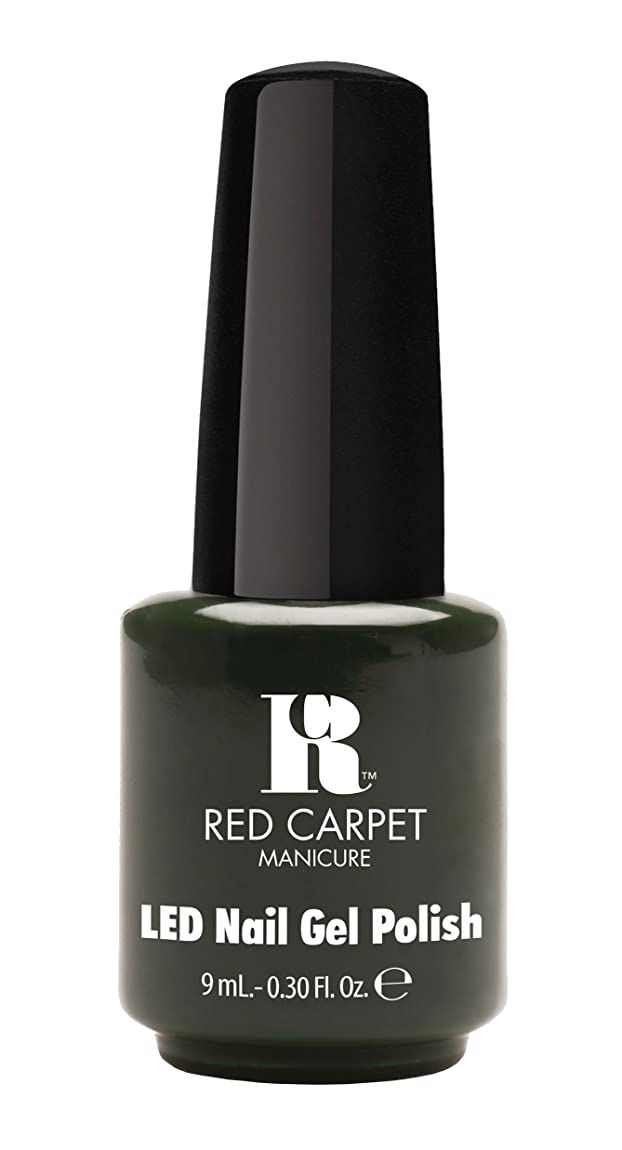 全く不正シルクRed Carpet Manicure - LED Nail Gel Polish - Diva in Disguise - 0.3oz/9ml