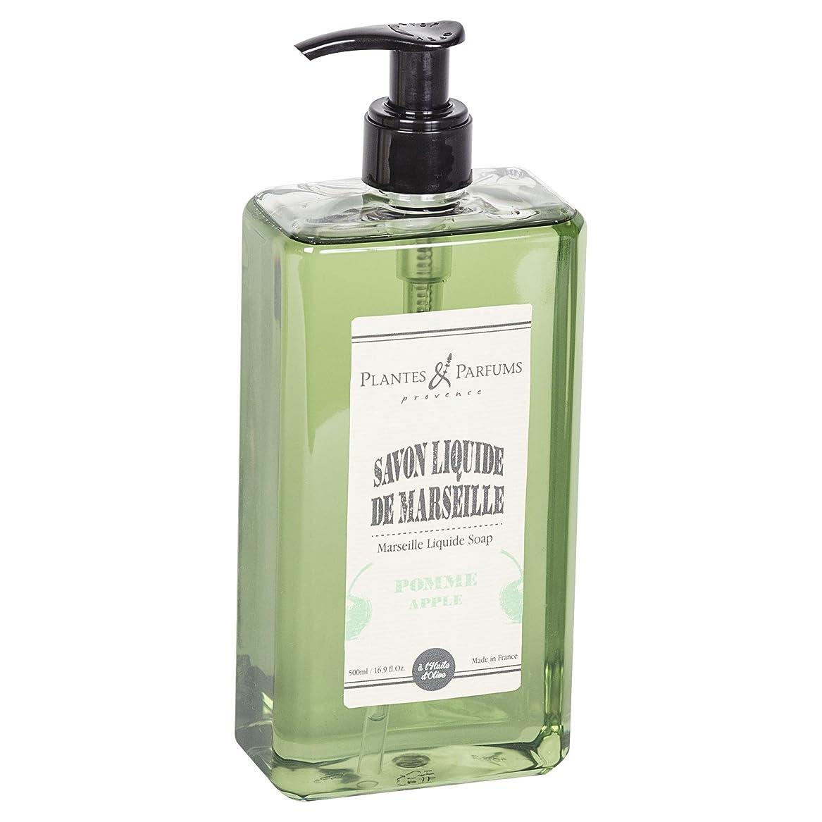 見捨てられた驚自分を引き上げるPlantes&Parfums [プランツ&パルファム] マルセイユリキッドソープ アップル