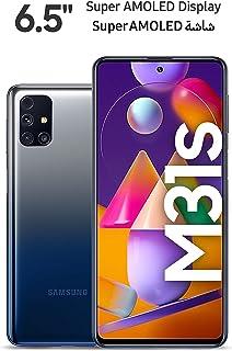 Samsung Galaxy M31s Dual SIM, 128GB 6GB RAM 4G LTE (UAE Version) - Blue