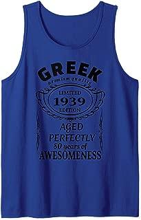 Retro Greek Proud Since 1939 80th Birthday Greece Yaya Papou Tank Top