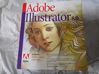 Adobe Illustrator 8.0 日本語版 Windows版