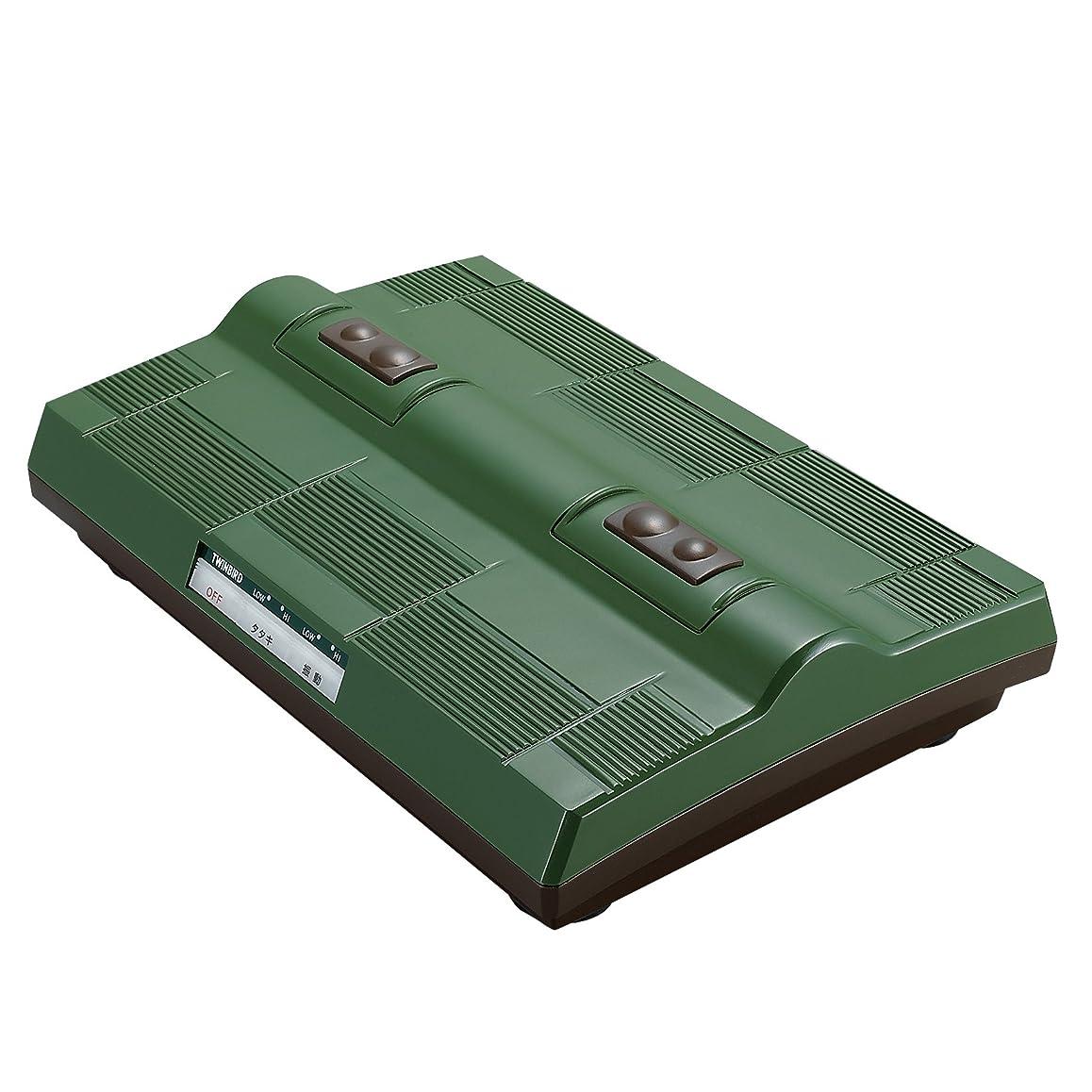 返還ペスト未接続TWINBIRD タタキ&振動フットマッサージャー グリーン EM-2563GR
