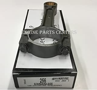 Reconditioned Connecting Rod compatible with Vortec Chevy 5.3L 5.7L 6.0L Vortec 1999-2014 (Free Floating)