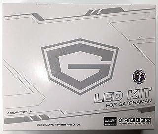 Academy Gatchaman LED KIT Module Set for GOD Phoenix GODPHOENIX 15792 &15776