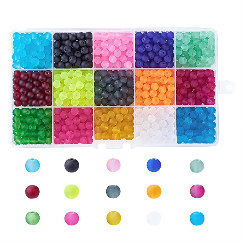 Kissitty About 600pcs/box 15 Colors Transparent Frosted Glass Beads Round 6mm with Container for DIY Jewelry Making