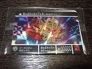SDガンダム外伝 カードダスクエスト PR 044 ジークジオンギガンテス 限定...