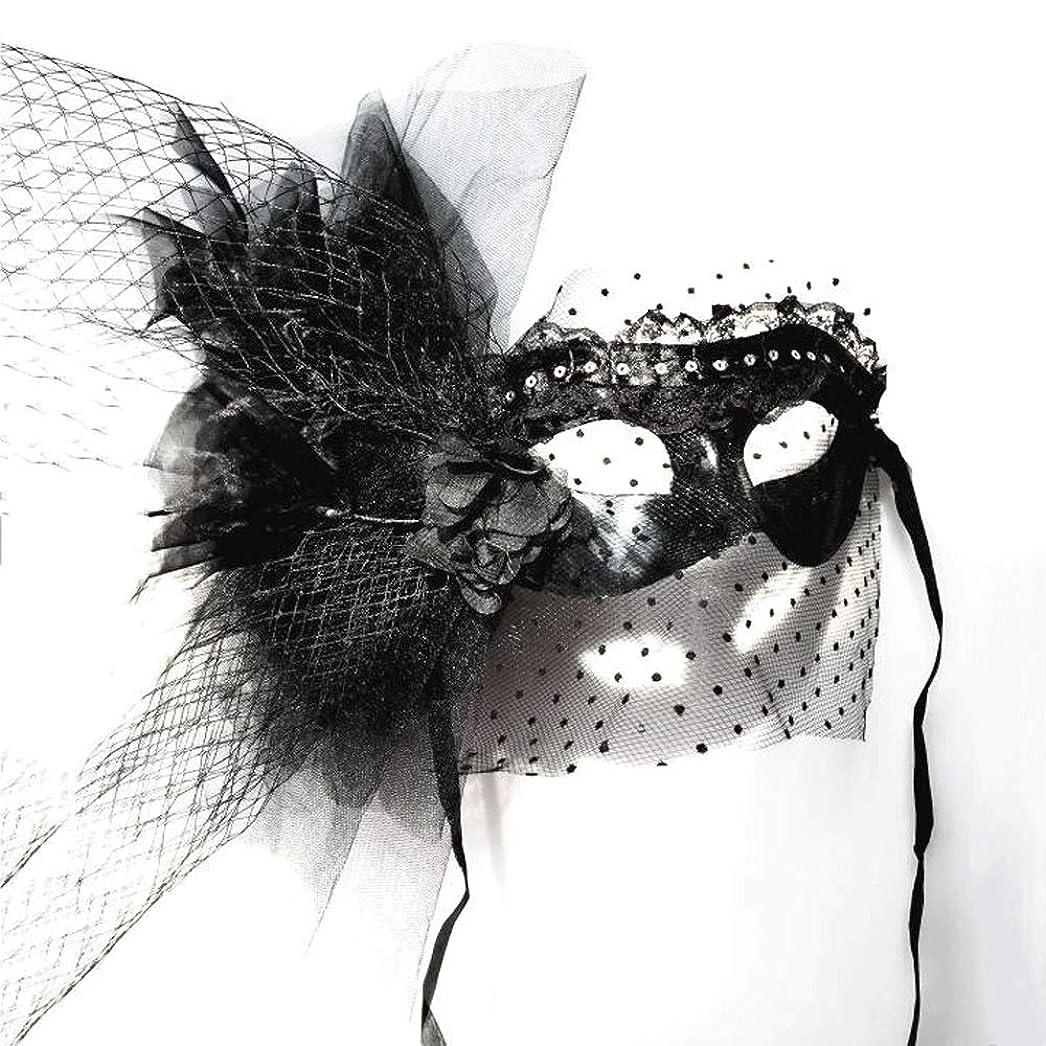 不道徳保護する昆虫Nanle ハロウィーンラグジュアリーマスカレードマスクブラックスワンレースイブニングパーティVenetian Mardi Gras Party Mask