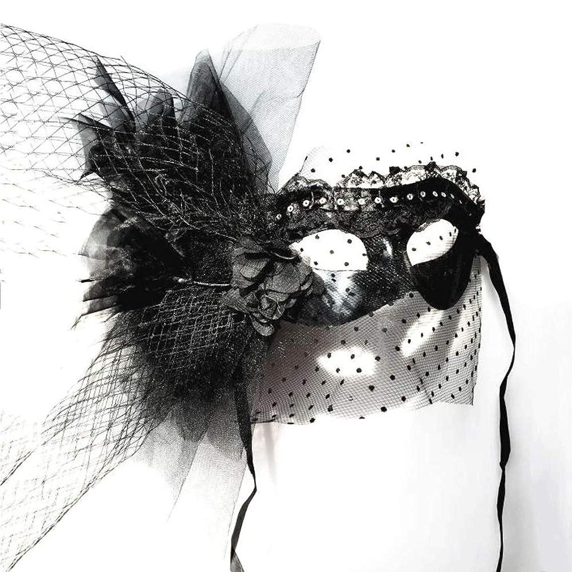 明確に学ぶフィクションNanle ハロウィーンラグジュアリーマスカレードマスクブラックスワンレースイブニングパーティVenetian Mardi Gras Party Mask