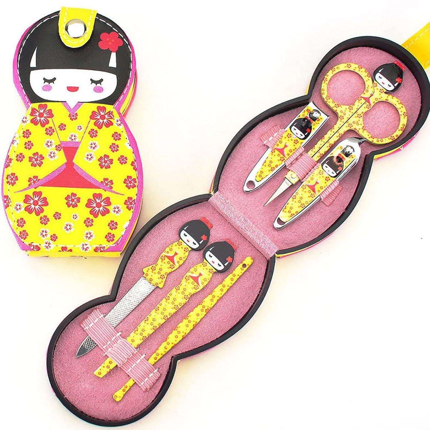 弱い素晴らしい良い多くの独占Zlianhui 6ピース日本人形ネイルケアセット、ネイルケアセット装飾ネイル美容セット旅行 (Yellow)