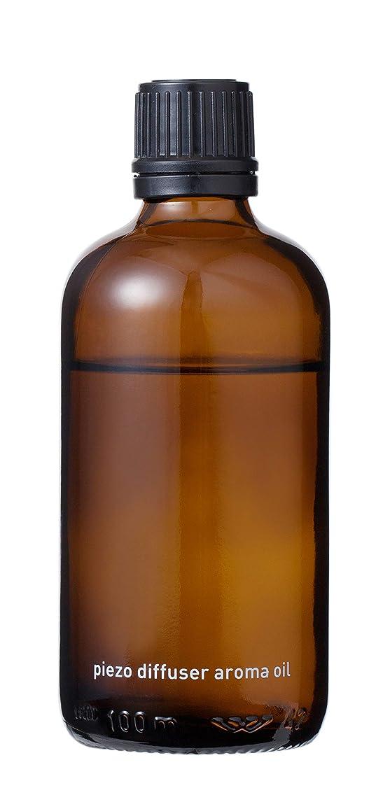 スリップシューズリビングルーム尊敬するピエゾディフューザー アロマオイルベース液 80ml