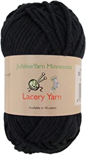Bulky Weight Lacery Yarn 100g - 2 Skeins - 100% Cotton - Witching Hour Black - Color 001
