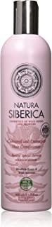 NATURA SIBERICA Coloured and Damaged Hair Conditioner, 400 ml