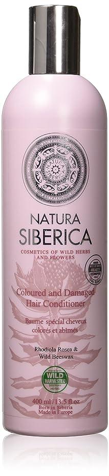 お風呂を持っている流出患者Natura Sibericaカラードヘアダメージコンディショナー、400 ml