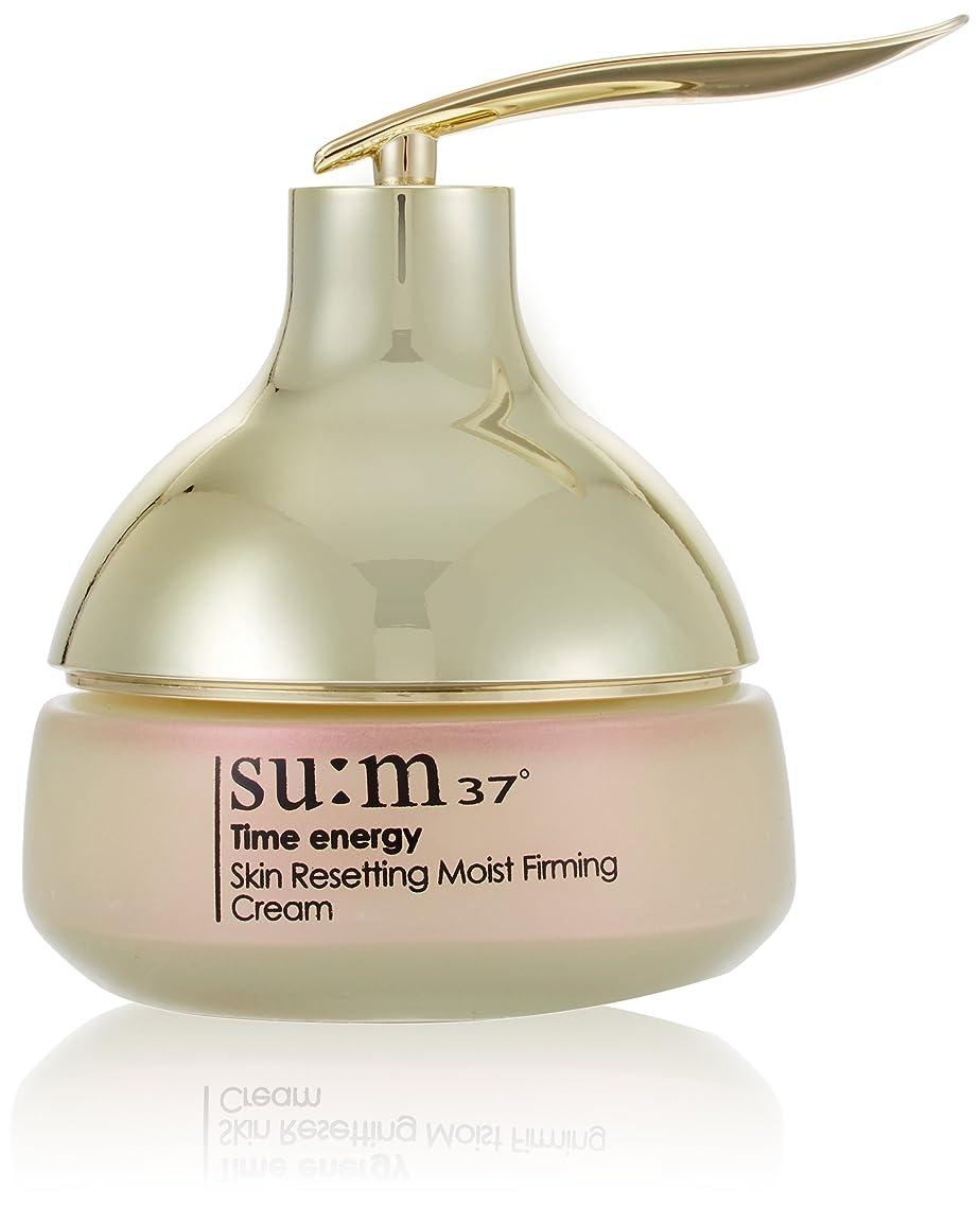 構造持ってる表示スム(Su:m37) タイムエナジーモイストファーミングクリーム