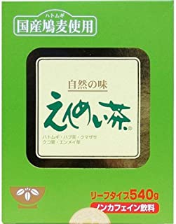 Keysystem 4901598012023 [18] <Due date attention> Kurohime Japanese medicine laboratory ceremony tea granule 540 g, Clear