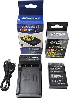 str OLYMPUS BLS-1 互換 バッテリー と 対応急速互換USB充電器のセット STYLUS 1 1s OM-D E-M10 OM-D E-M10 MARK II PEN PEN Lite E-P1 E-P2 E-P3 E-PL6 E-PL7 E-PL5 E-PM2 E-PL3 E-PL2 E-PM1 E-PL1s E-410 E-420 E-620 等