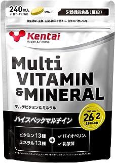 Kentai マルチビタミン&ミネラル 240粒