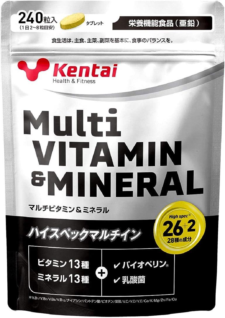 強度トレイ湾Kentai マルチビタミン&ミネラル 240粒