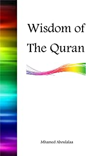 Wisdom of the Quran