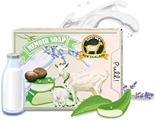 Memoir All Natural Baby Soap - New Zealand Goat Milk, Lavender Essential Oil, Probiotic, Great for Atopic Dermatitis, Ecze...