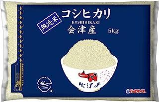 プロランキング[Rice milling][Amazon限定ブランド]  580.com会津コシヒカリ5kgの無洗浄米..購入