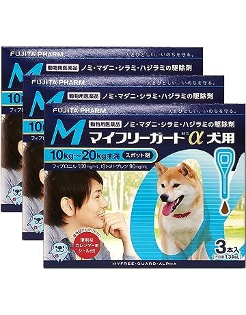 犬 マダニ 駆除薬