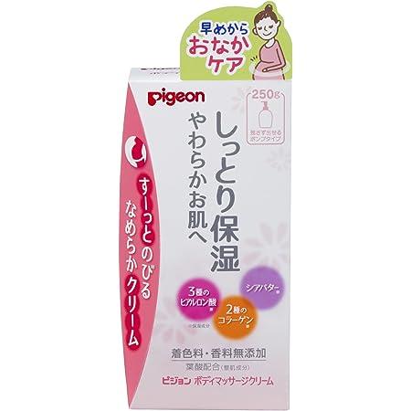 Pigeon(ピジョン) ボディマッサージクリーム 250g