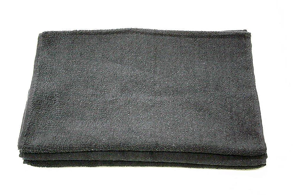 パネル実業家アレルギー性スーパータオル New ブリーチフリー 210匁 【1枚】(グレー)