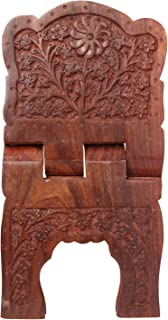 Aheli Wooden Floral Carved Holy Book Stand Quran Bible Holder Free Reading Book Display Folding Religious Prayer Stand