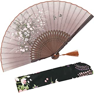 "OMyTea""Grassflowers"" 8.27""(21cm) Hand Held Folding Fans - with a Fabric Sleeve for Protection for Gifts - Chinese/Japanese Vintage Retro Style (Brown)"