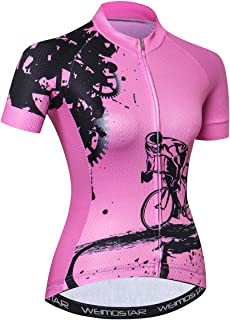 Best cycling jersey ladies Reviews