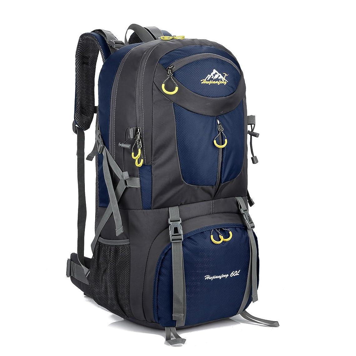 取り替える立ち向かう倍増Phoenix Ikki 40L 50L 60L 全8色 3サイズ対応 充実なポケット 撥水素材 通気性良 旅行 遠足 登山 キャンプ リュックサック バックパック レインカバー付き