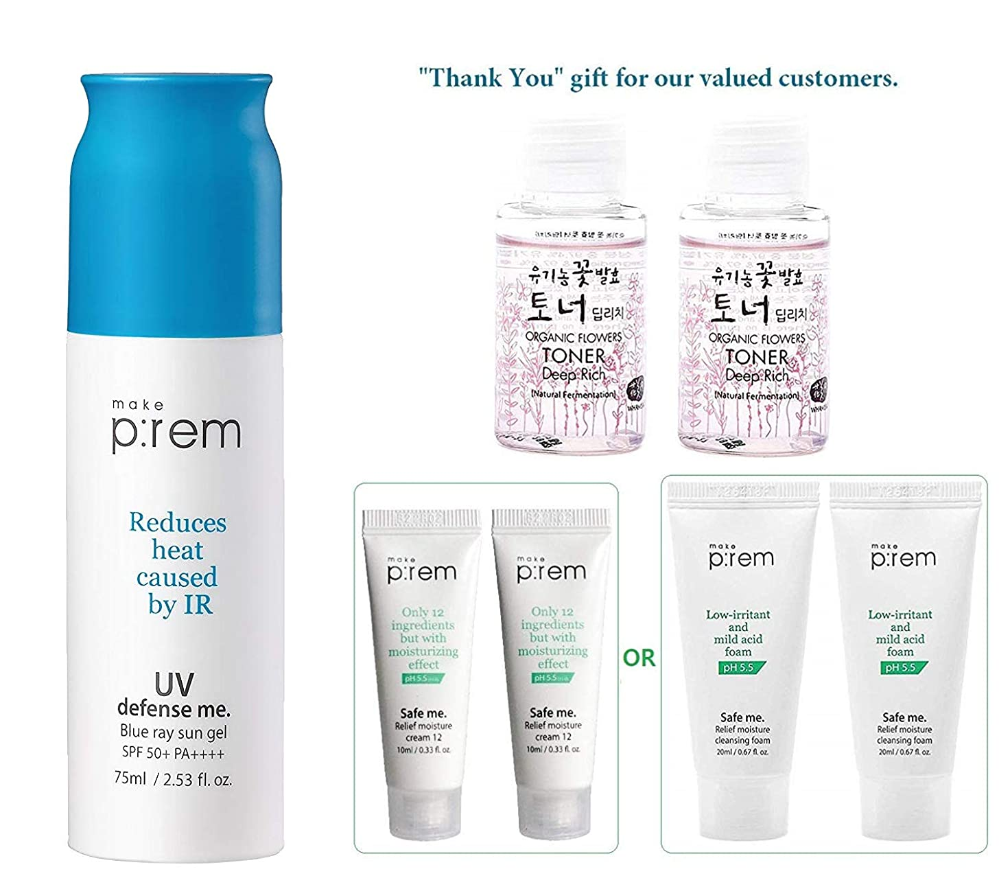 MAKEP:REM UV Defense Me Blue Ray Sun Gel 75ml / 2.53 fl. oz. with Relif Moisture Cream 20ml Whamisa Organic Essence Toner 40ml | SPF 50+ PA++++ by MAKEPREM MAKE P:REM