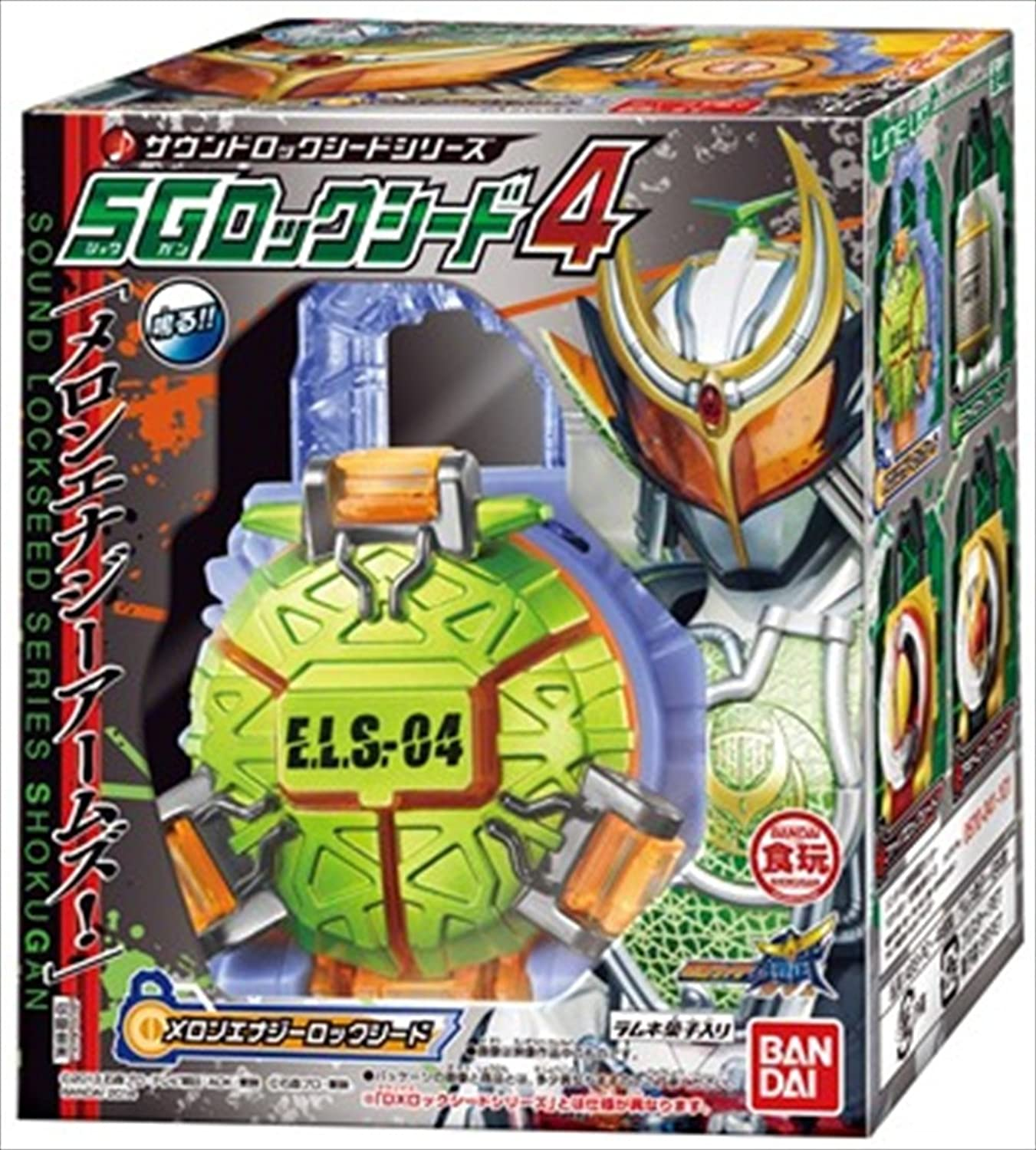 ON BOX 4 6 pieces lock sound seed series SG lock seed (Ramune Candy toy) (Japan import   The package and the manual are written in Japanese)