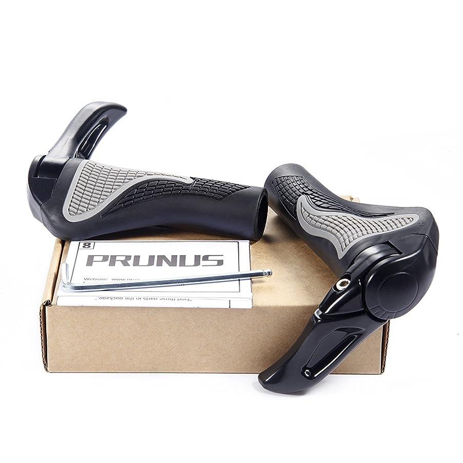 浴糞くちばしPRUNUS マウンテンバイク(MTB)用ハンドルグリップ 人間工学に基づくデザイン バーエンドバー付き ハンドル径22.2mmに適合
