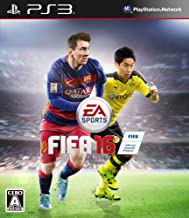 FIFA 16 - 15 FUT Gold Packs - PS3 Playstation 3 - Ultimate Team Download Code (Japan Import)