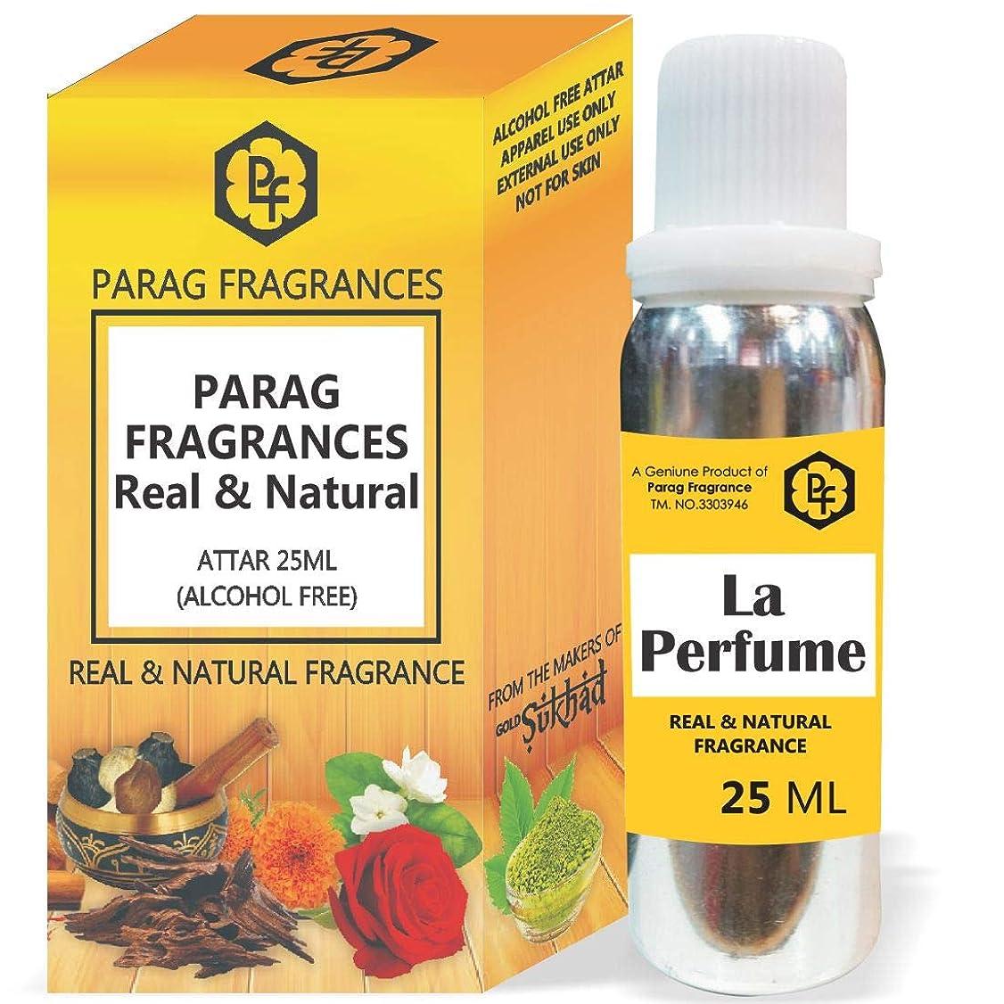 読むフロー関与する50/100/200/500パックでファンシー空き瓶(アルコールフリー、ロングラスティング、自然アター)でParagフレグランス25ミリリットルラ香水のアターも利用可能