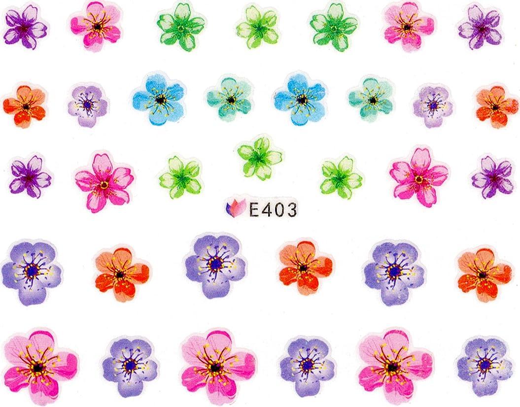 スポンサー付与絶壁ネイルシール 押し花 フラワー 選べる9種類 (02-T63)