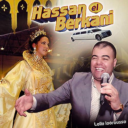 BERKANI TÉLÉCHARGER EL DE MUSIC HASSAN