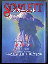 """Scarlett: The Sequel to Margaret Mitchell's """"Gone With the Wind"""" = Sukaretto [Japanese Edition]"""