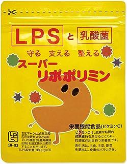 LPS サプリメント スーパーリポポリミン リポポリサッカライド + 乳酸菌EC-12 + ビタミンC 栄養機能食品 + バージンプラセンタ配合