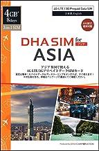 DHA SIM for Asia Prepaid 4G/LTE Data SIM Card for 9 Countries (Tawan, Japan, Korea, China, Hong Kong, Macau, Thailand, Singapore and Malaysia), 8 Days, 4GB 4G/LTE Data, no Activation Required