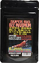 サクラドットコム(sakura.com) SUPER BIO BEE MAXIMUM (スーパーバイオ ビーマキシマム) 20g