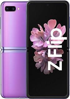 Samsung Galaxy Z Flip (17,03 cm) 256 GB internminne, 8 GB RAM, Dual SIM, tysk version, spegel lila