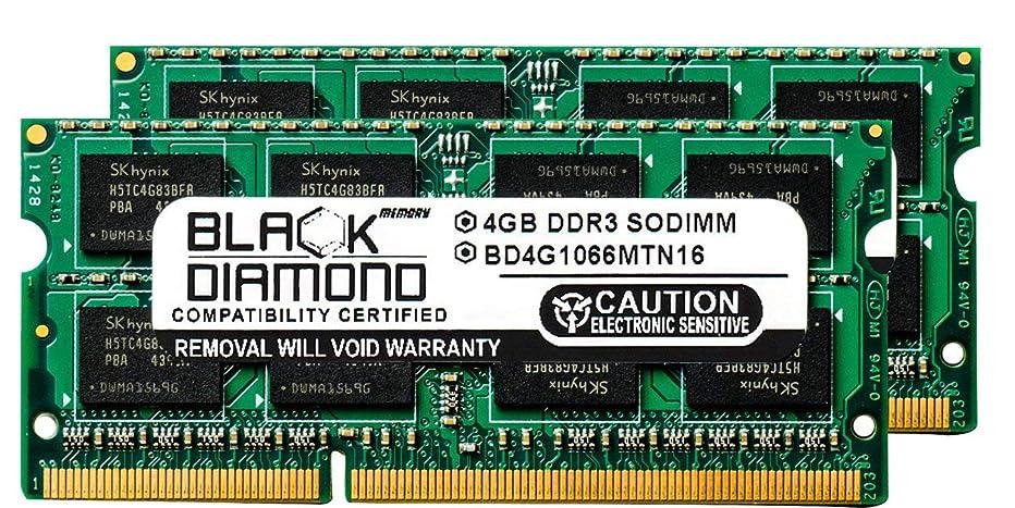 8GB 2X4GB Memory RAM for Toshiba Satellite L555-S7001 204pin 1066MHz PC3-8500 DDR3 SO-DIMM Black Diamond Memory Module Upgrade