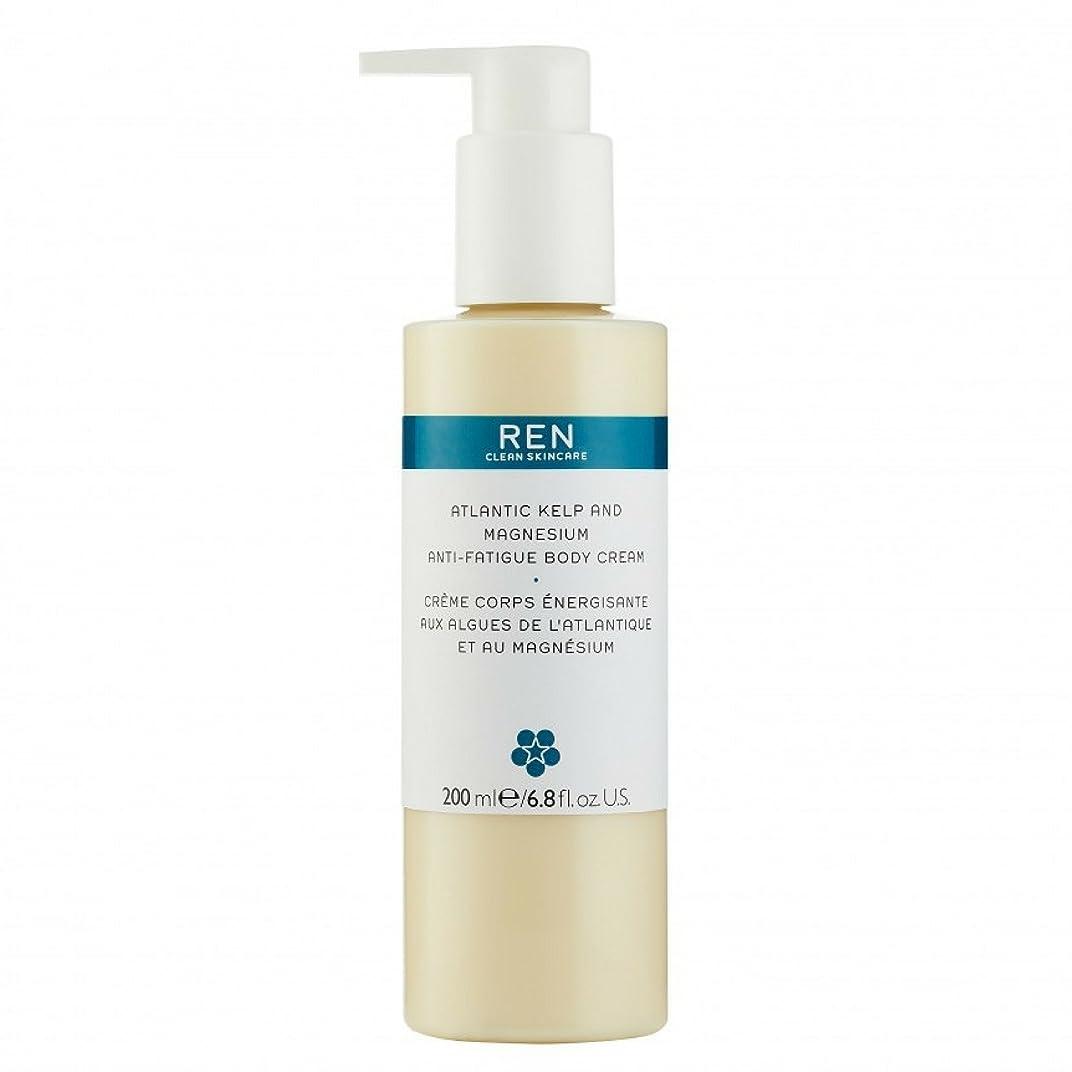 あからさまフィード気球REN - Atlantic Kelp And Magnesium Anti-Fatigue Body Cream